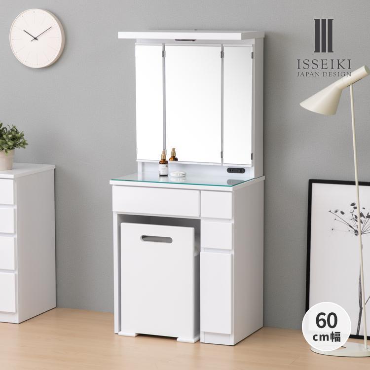 最新アイテム ドレッサー 三面鏡 ライト 女優ライト ISSEIKI 人気の定番 メイクスペース 鏡台