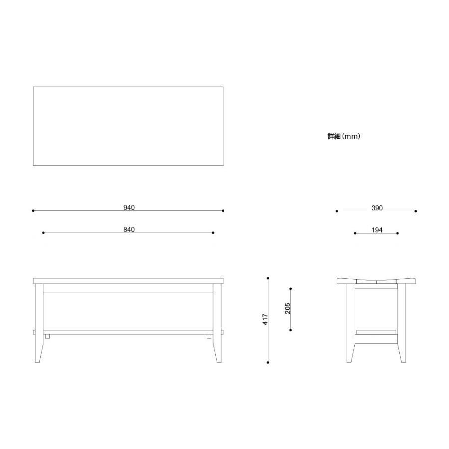 ベンチ 新居 新築 ダイニング 椅子 チェア ヴィンテージ ISSEIKI|isseikifurnitureshop|13