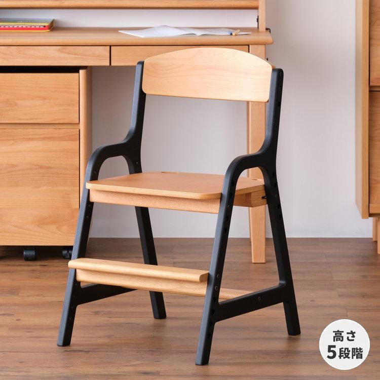 休日 学習椅子 木製 ナチュラル ブラック ISSEIKI エアリー 組立 お買い得