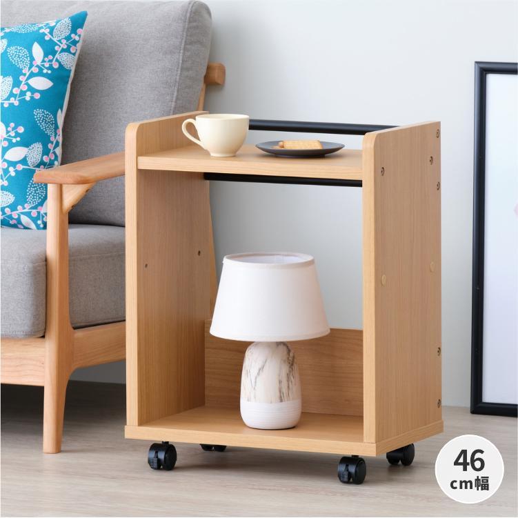 国内在庫 ワゴン 学習ワゴン 収納 [ギフト/プレゼント/ご褒美] デスクワゴン ISSEIKI NICORA
