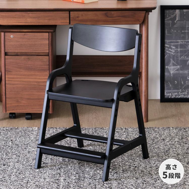 超安い 学習チェア 木製 ブラック 特別セール品 椅子 ISSEIKI 子供 AIRY-2