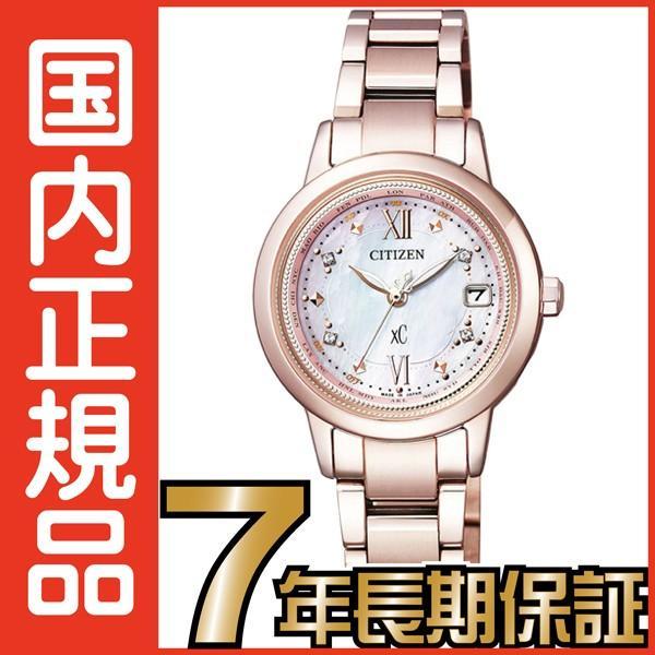 超爆安  シチズン レディース クロスシー EC1147-52W 腕時計 ハッピーフライト エコドライブ 電波 電波 CITIZEN レディース 腕時計, 清家石材工業:0aa83aec --- airmodconsu.dominiotemporario.com