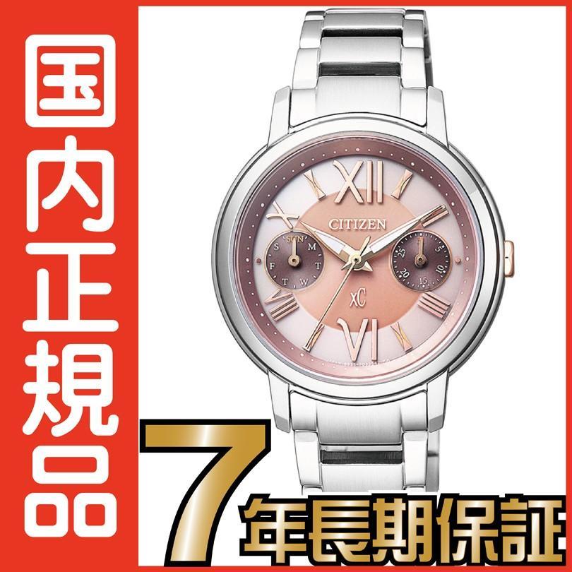 最も優遇の シチズン クロスシー FD1090-54W エコドライブ デイデイト CITIZEN レディース 腕時計, 南都留郡 1176a6c3