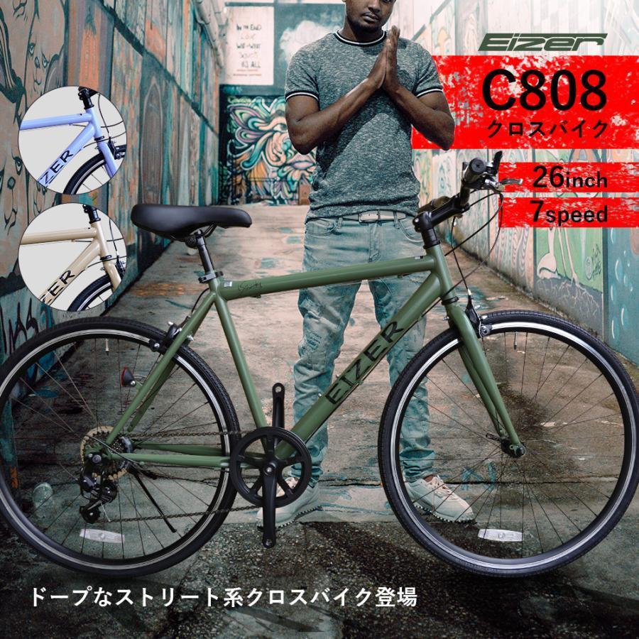クロスバイク 初心者 自転車 白 赤 ブルー おしゃれ 実物 通勤 通学 26インチ SALE 街乗り 速い シマノ7段変速