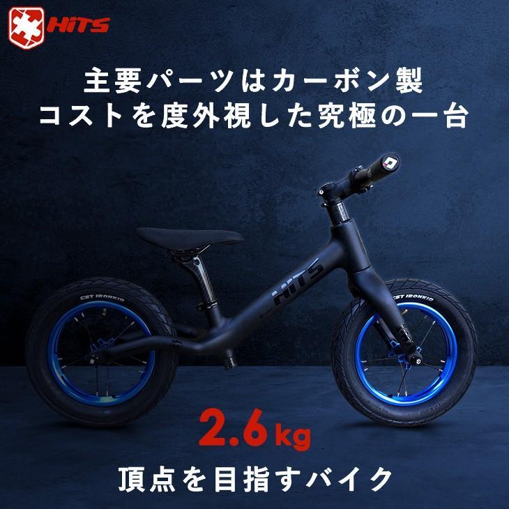 幼児用 子供用 12インチ レース用 2.6kg 主要パーツはカーボン製 バランスバイク キックバイク ランニングバイク ペダルなし 誕生日プレゼント 2歳から