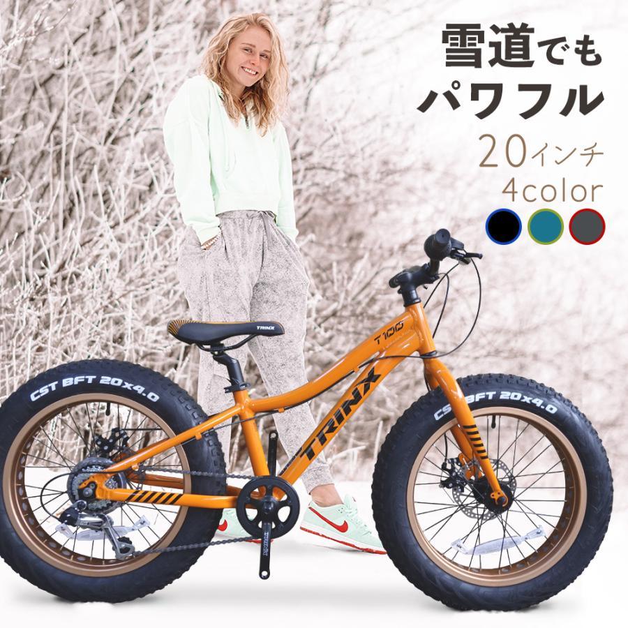 ファットバイク 20インチ 極太タイヤ 太いタイヤ シマノ マットブラック Wディスクブレーキ 自転車本体 街乗り 雪道 海岸 TRINX T100|isshoudou