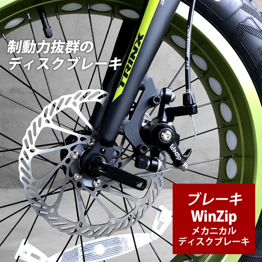 ファットバイク 20インチ 極太タイヤ 太いタイヤ シマノ マットブラック Wディスクブレーキ 自転車本体 街乗り 雪道 海岸 TRINX T100|isshoudou|09