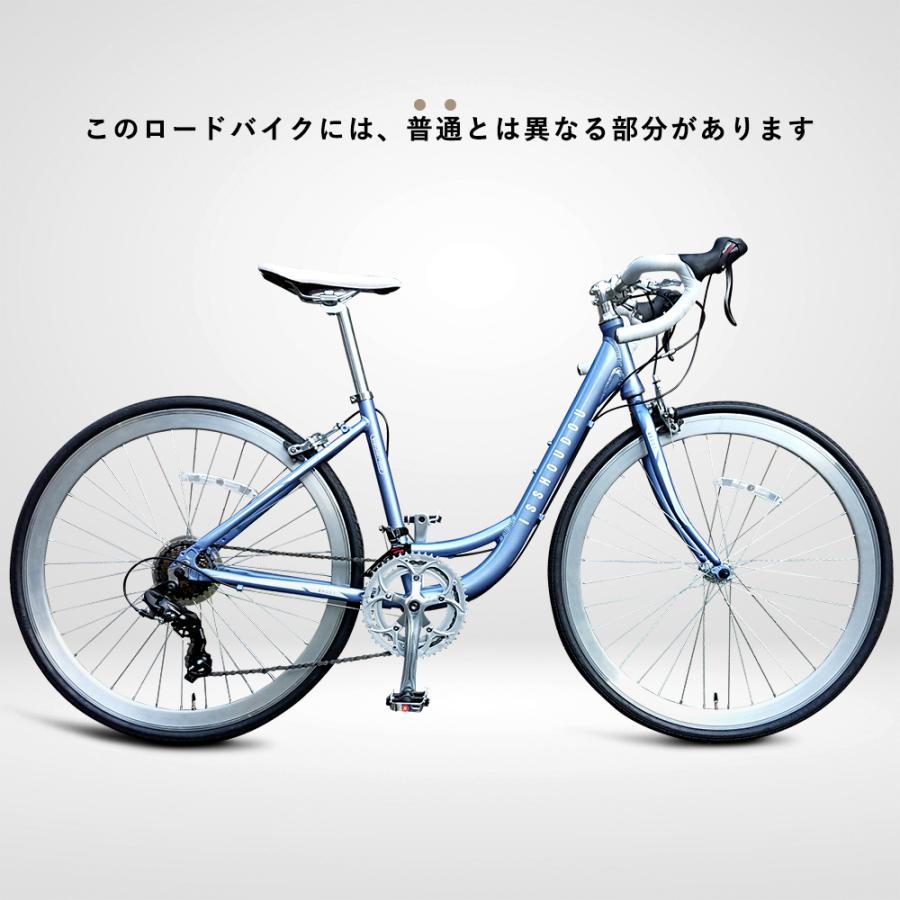 ママチャリ ロードバイク 自転車 初心者 女性 700C 軽量 アルミフレーム 通勤 通学 街乗り 速い ママチャリロード|isshoudou|02