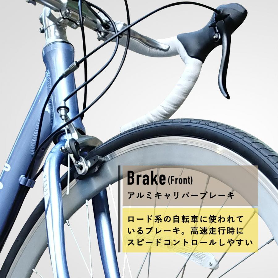 ママチャリ ロードバイク 自転車 初心者 女性 700C 軽量 アルミフレーム 通勤 通学 街乗り 速い ママチャリロード|isshoudou|11