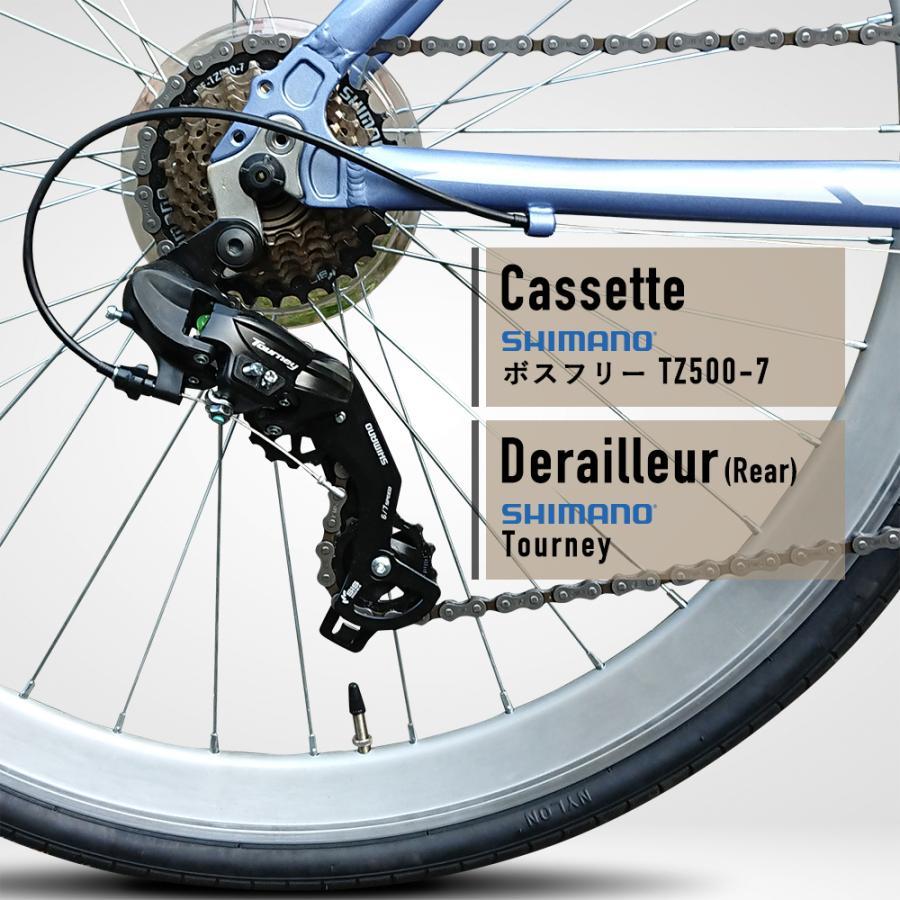 ママチャリ ロードバイク 自転車 初心者 女性 700C 軽量 アルミフレーム 通勤 通学 街乗り 速い ママチャリロード|isshoudou|14
