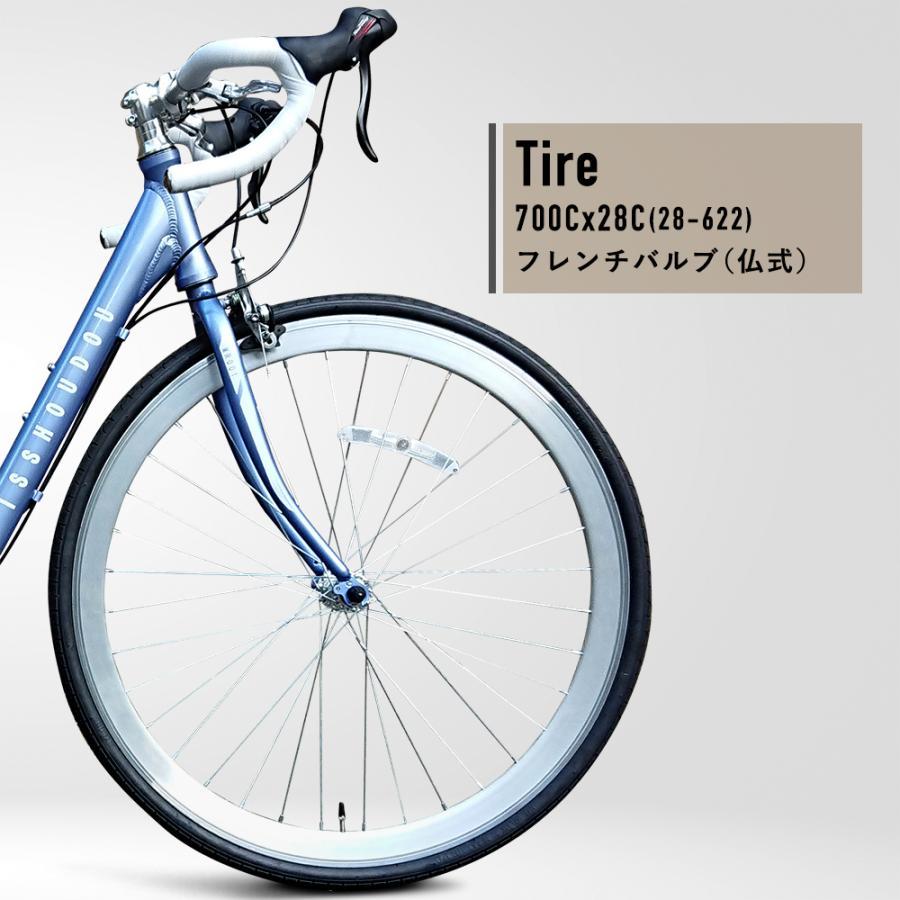 ママチャリ ロードバイク 自転車 初心者 女性 700C 軽量 アルミフレーム 通勤 通学 街乗り 速い ママチャリロード|isshoudou|15