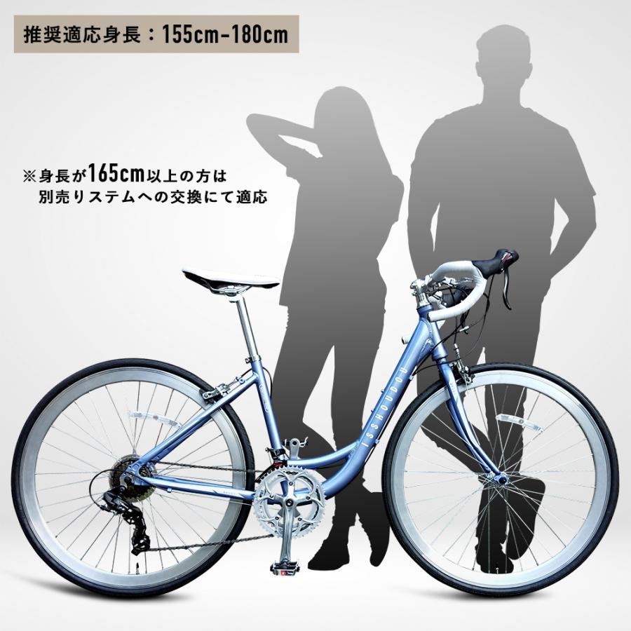 ママチャリ ロードバイク 自転車 初心者 女性 700C 軽量 アルミフレーム 通勤 通学 街乗り 速い ママチャリロード|isshoudou|16