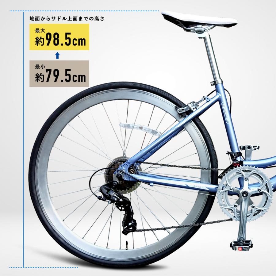 ママチャリ ロードバイク 自転車 初心者 女性 700C 軽量 アルミフレーム 通勤 通学 街乗り 速い ママチャリロード|isshoudou|17