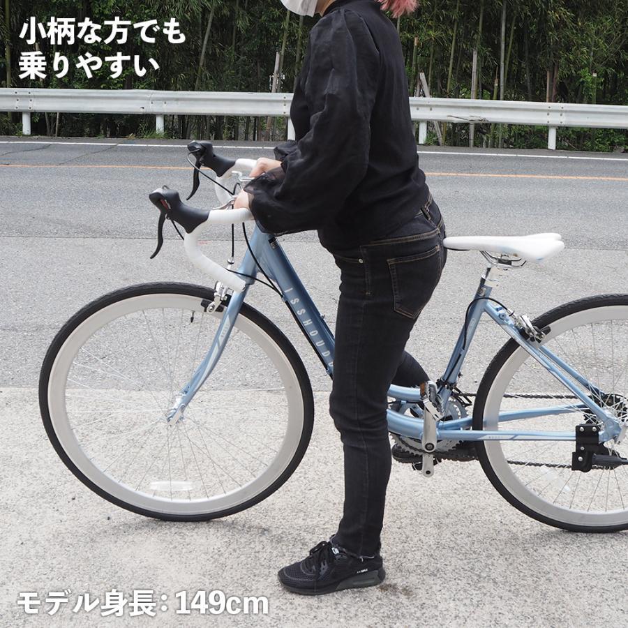 ママチャリ ロードバイク 自転車 初心者 女性 700C 軽量 アルミフレーム 通勤 通学 街乗り 速い ママチャリロード|isshoudou|18