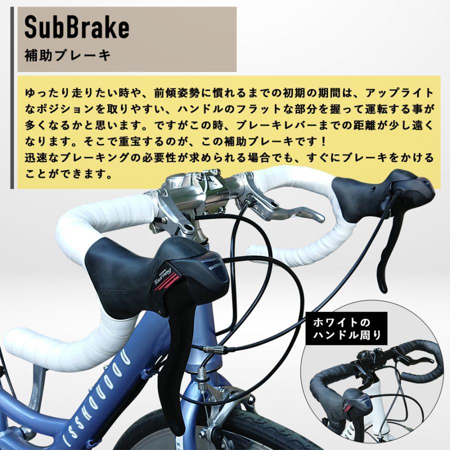 ママチャリ ロードバイク 自転車 初心者 女性 700C 軽量 アルミフレーム 通勤 通学 街乗り 速い ママチャリロード|isshoudou|10