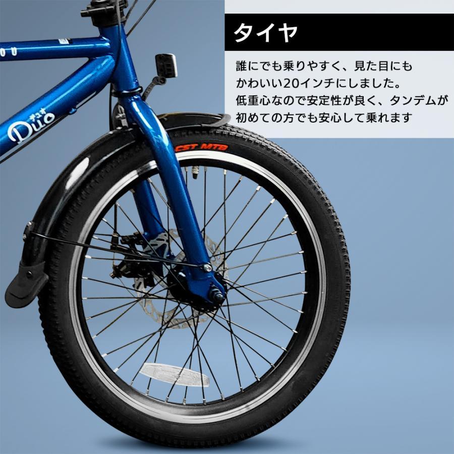 タンデム自転車 Duo 折りたたみ 折り畳み クラウドファンディング 自転車 二人乗り マクアケ タンデム Makuake isshoudou 10