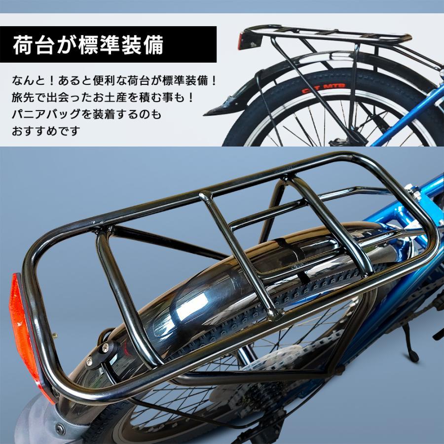 タンデム自転車 Duo 折りたたみ 折り畳み クラウドファンディング 自転車 二人乗り マクアケ タンデム Makuake isshoudou 11