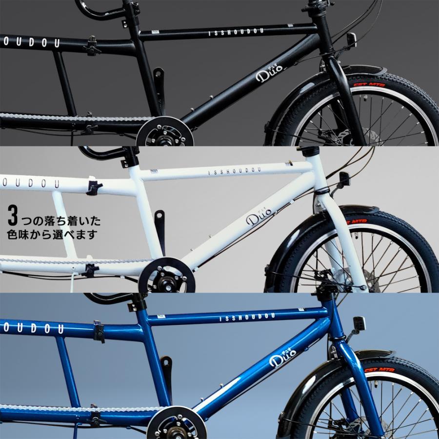 タンデム自転車 Duo 折りたたみ 折り畳み クラウドファンディング 自転車 二人乗り マクアケ タンデム Makuake isshoudou 13
