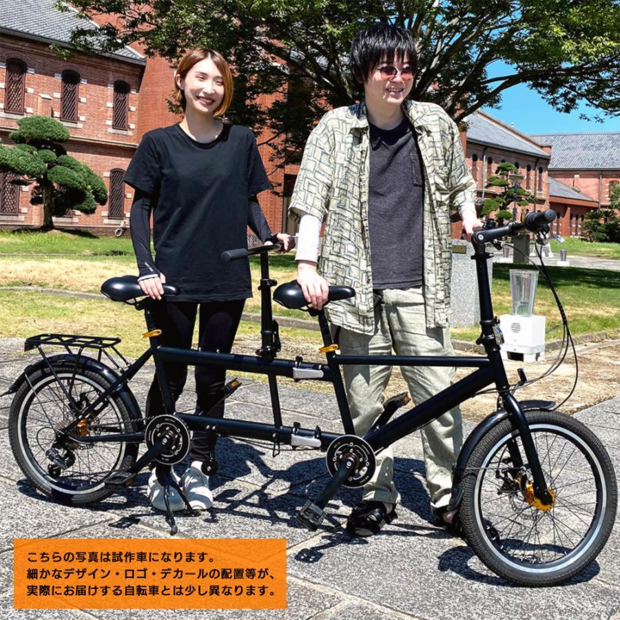 タンデム自転車 Duo 折りたたみ 折り畳み クラウドファンディング 自転車 二人乗り マクアケ タンデム Makuake isshoudou 15