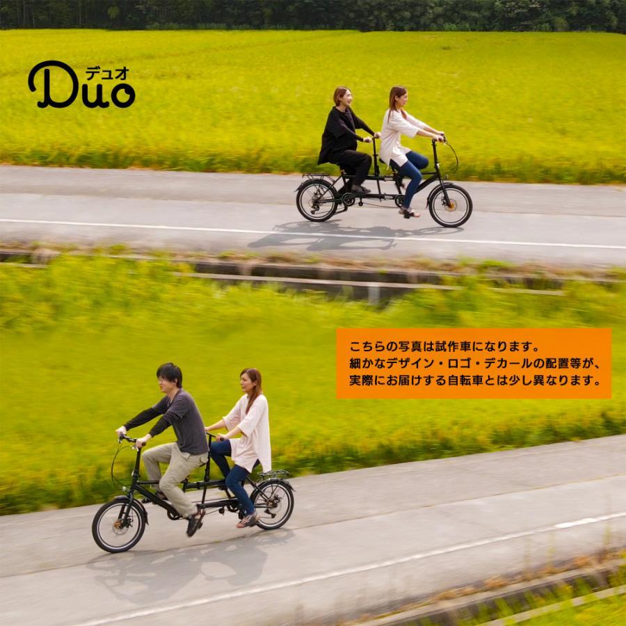 タンデム自転車 Duo 折りたたみ 折り畳み クラウドファンディング 自転車 二人乗り マクアケ タンデム Makuake isshoudou 17