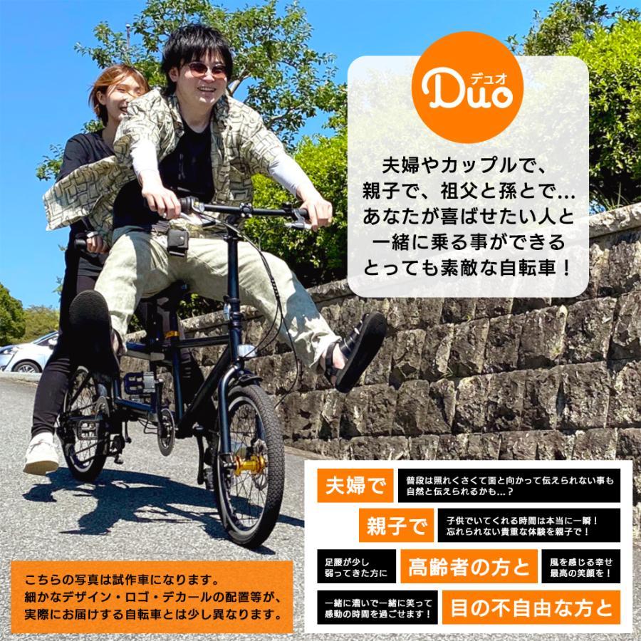 タンデム自転車 Duo 折りたたみ 折り畳み クラウドファンディング 自転車 二人乗り マクアケ タンデム Makuake isshoudou 03