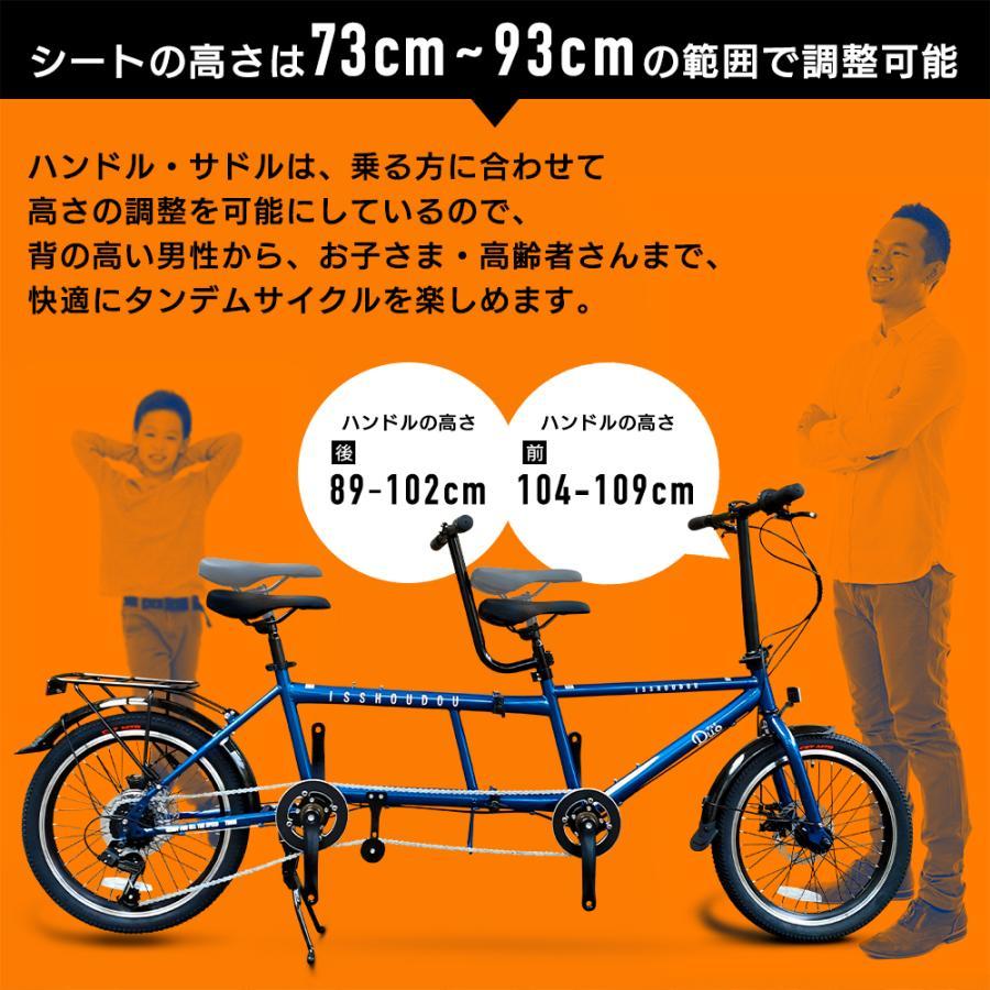 タンデム自転車 Duo 折りたたみ 折り畳み クラウドファンディング 自転車 二人乗り マクアケ タンデム Makuake isshoudou 05