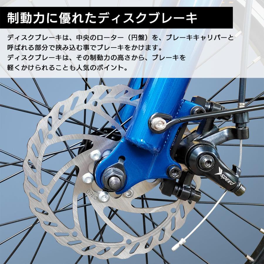 タンデム自転車 Duo 折りたたみ 折り畳み クラウドファンディング 自転車 二人乗り マクアケ タンデム Makuake isshoudou 07