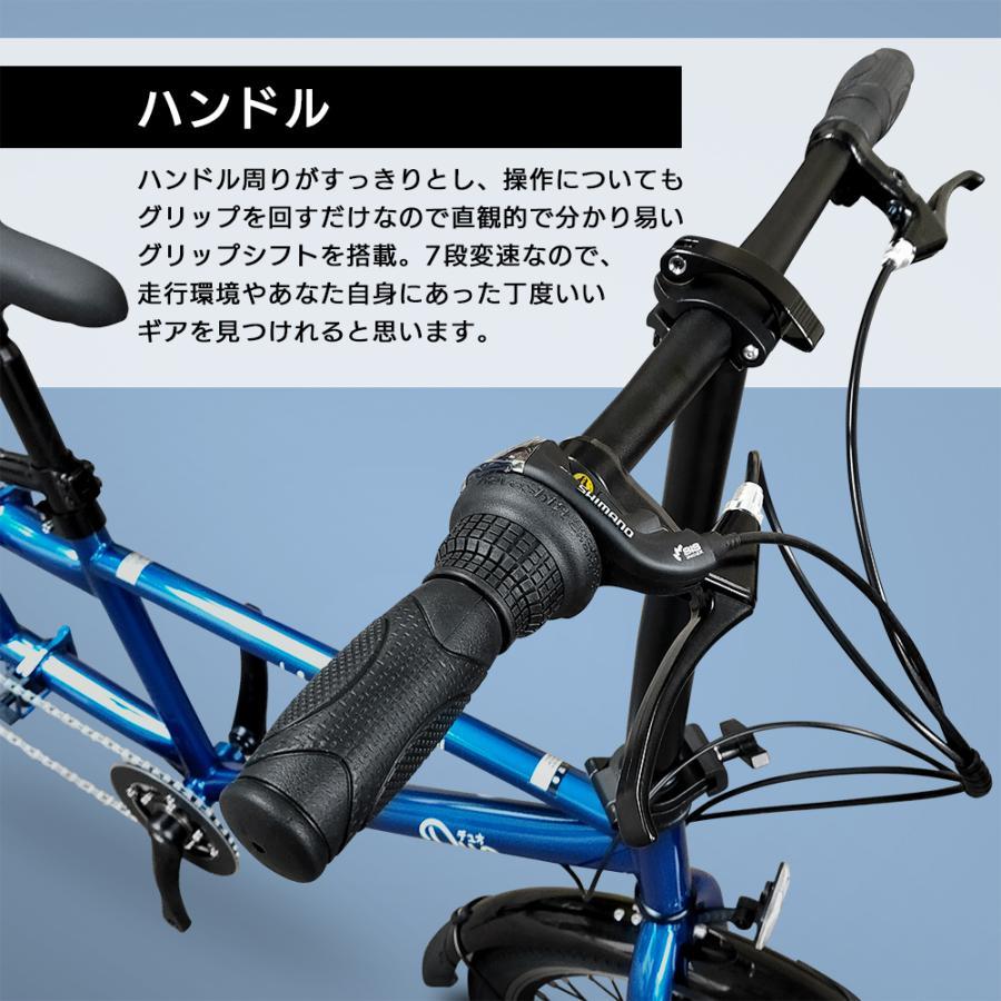 タンデム自転車 Duo 折りたたみ 折り畳み クラウドファンディング 自転車 二人乗り マクアケ タンデム Makuake isshoudou 09