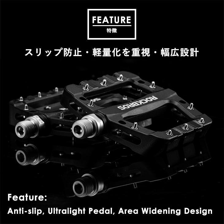 自転車ペダル 軽量 フラットペダル マウンテンバイク 強耐久性 プラスチック製 幅広 ROCKBROS ロックブロス isshoudou 04