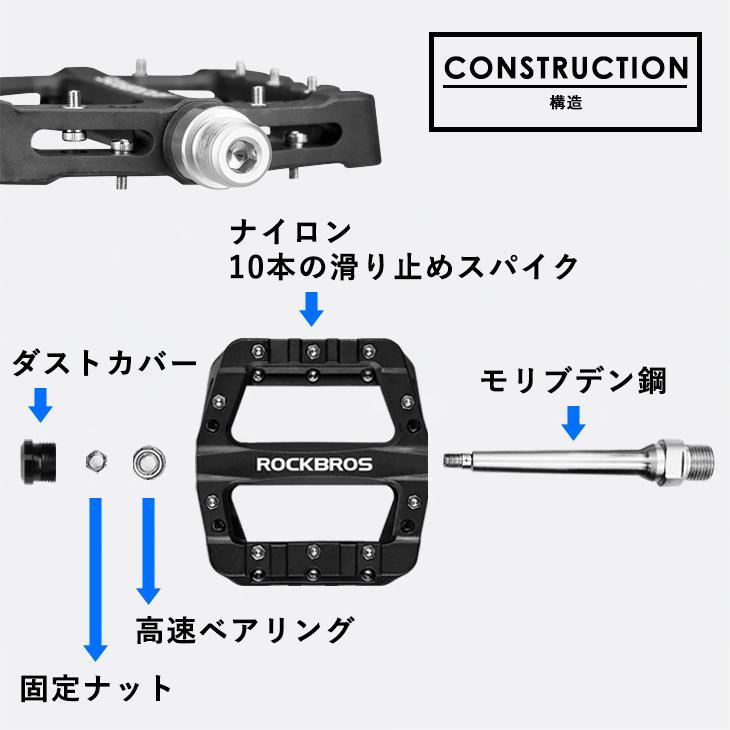 自転車ペダル 軽量 フラットペダル マウンテンバイク 強耐久性 プラスチック製 幅広 ROCKBROS ロックブロス isshoudou 08