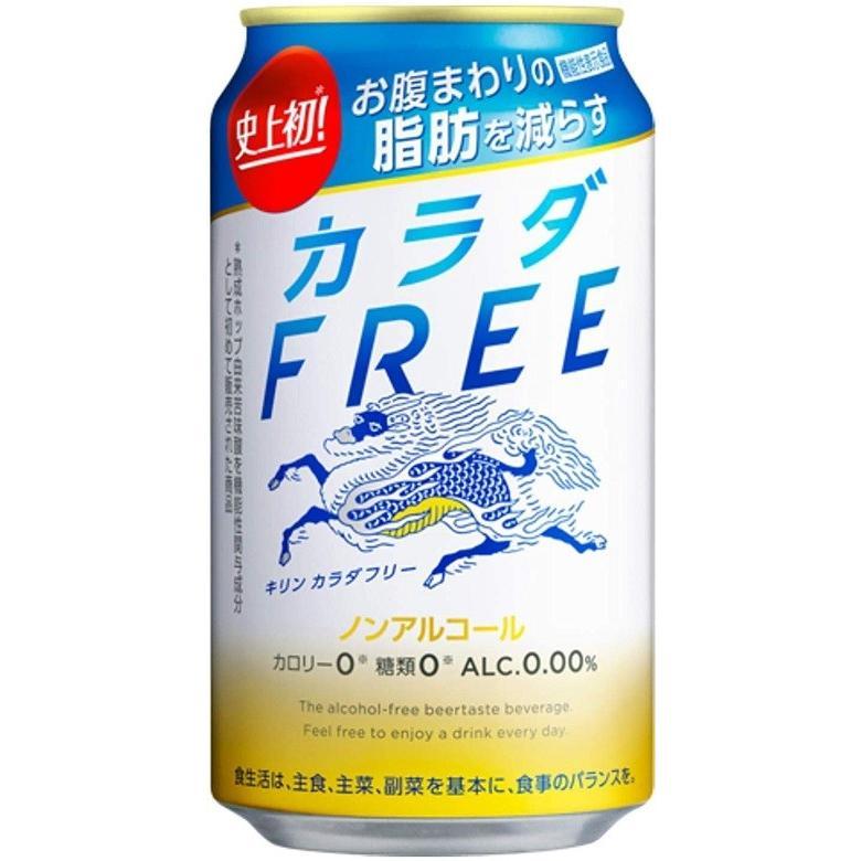 ノンアルコール飲料 キリン カラダフリー 350ml缶 24本 1ケース 逸酒創 ...