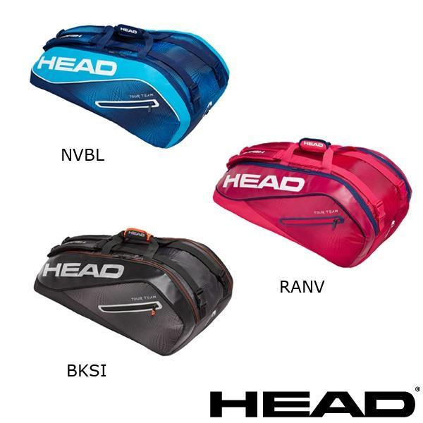 《送料無料》HEAD ラケットバック ツアーチーム 9R スーパーコンビ TOUR TEAM 9R SUPERCOMBI 283119(ラケット9本収納可) ヘッド バッグ