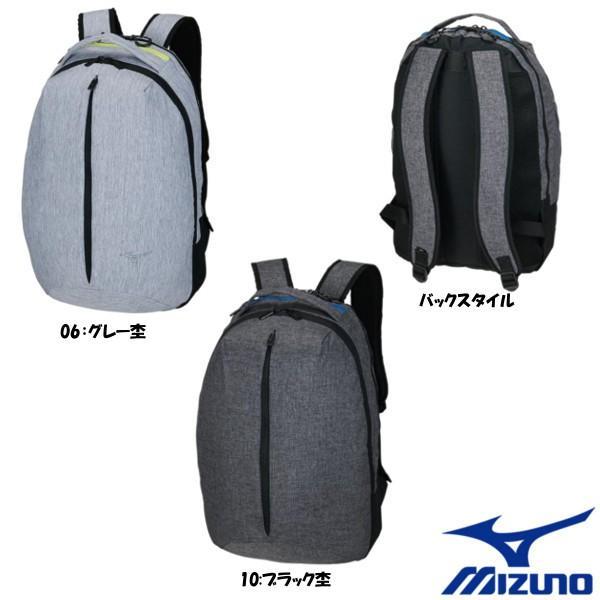 《送料無料》2018年発売 MIZUNO バッグパック(ラケット1本入れ) ユニセックス 63JD8507 バッグ ミズノ