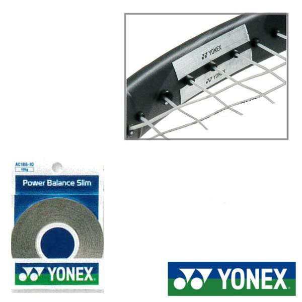 《送料無料》2019年7月下旬発売 YONEX パワーバランススリム(100g) AC186-10 ヨネックス テニス アクセサリー