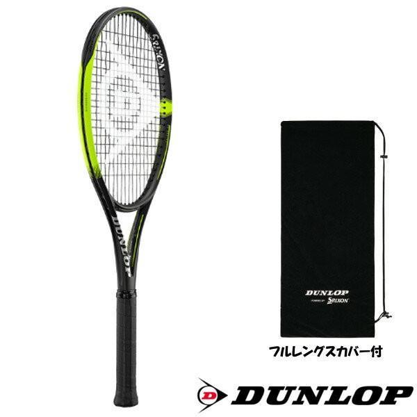 【今日の超目玉】 《10%OFFクーポン対象》《ポイント15倍》《送料無料》2019年12月発売 DUNLOP SX 300 LS DS22002 ダンロップ 硬式テニスラケット, 塩山市 35e6e917