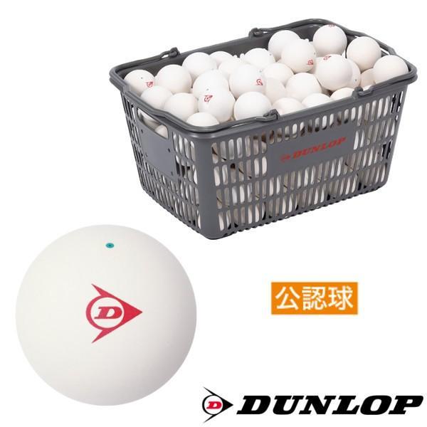 高級品市場 《10%OFFクーポン対象》《送料無料》DUNLOP ソフトテニスボール 公認球 10ダース入りバスケット(120球入り) DSTB2CS120 ダンロップ, ラグカーペット店デザインライフ:7cd87330 --- airmodconsu.dominiotemporario.com