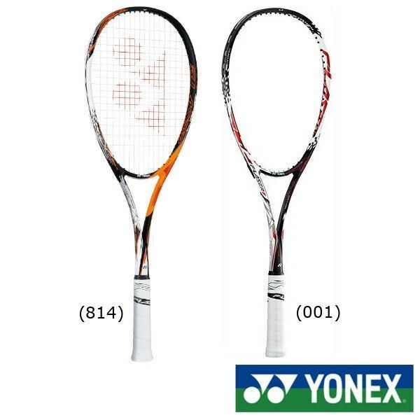 【大注目】 《10%OFFクーポン対象》《ガット無料》《工賃無料》《送料無料》《新色》2019年2月中旬発売 YONEX エフレーザー7S FLR7S ヨネックス ソフトテニスラケット, MATFER shop:55f58212 --- airmodconsu.dominiotemporario.com