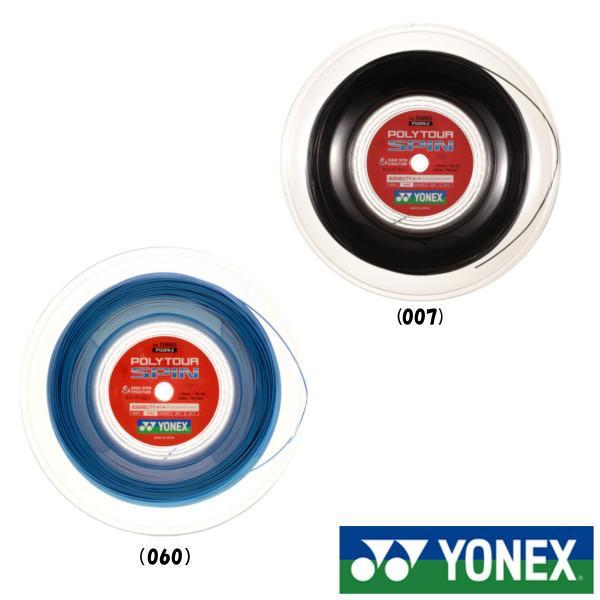 人気満点 《10%OFFクーポン対象》《送料無料》2013年9月上旬発売 YONEX 硬式テニスストリング ロールガット ポリツアースピン125 PTGSPN-2, お名前シールのお店 おなまえ王国:525ef0cd --- airmodconsu.dominiotemporario.com