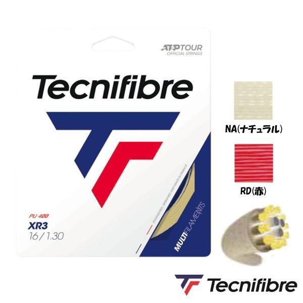 《送料無料》Tecnifibre XR3 1.30mm TFR216 テクニファイバー 硬式テニス ストリング ロールガット