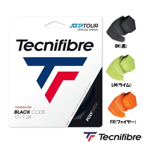 《送料無料》Tecnifibre BLACK CODE 1.24mm TFR411 テクニファイバー 硬式テニス ストリング ロールガット