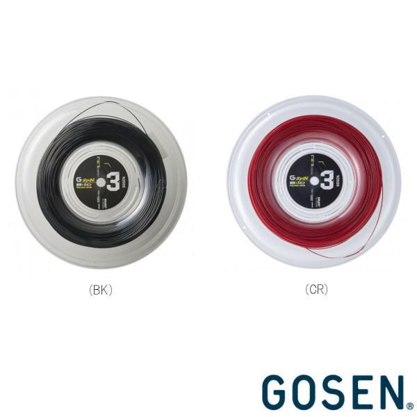 《送料無料》2019年10月発売 GOSEN 硬式テニスストリング ロールガット G-SPIN3 ジー・スピン3 TSGS312 ゴーセン