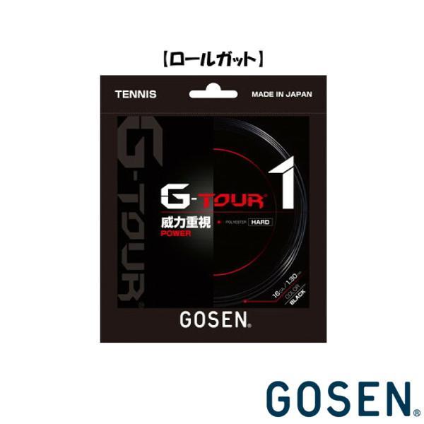 《送料無料》GOSEN 硬式テニスストリング ロールガット ジー・ツアー1 16 TSGT102 ゴーセン