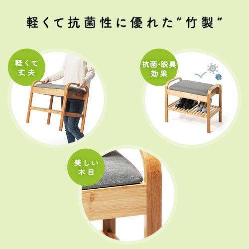 玄関椅子 手すり 収納 棚 クッション スツール 玄関ベンチ 竹製 グレー isu-oukoku 03