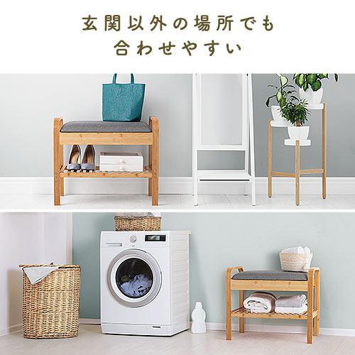 玄関椅子 手すり 収納 棚 クッション スツール 玄関ベンチ 竹製 グレー isu-oukoku 04