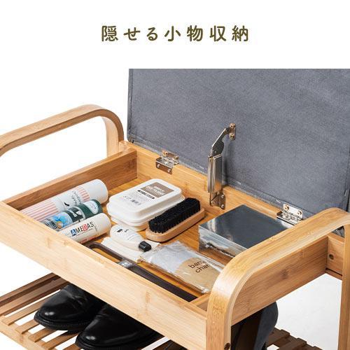玄関椅子 手すり 収納 棚 クッション スツール 玄関ベンチ 竹製 グレー isu-oukoku 05