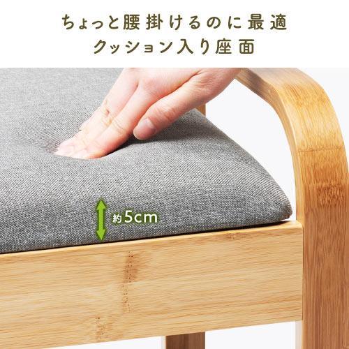 玄関椅子 手すり 収納 棚 クッション スツール 玄関ベンチ 竹製 グレー isu-oukoku 07