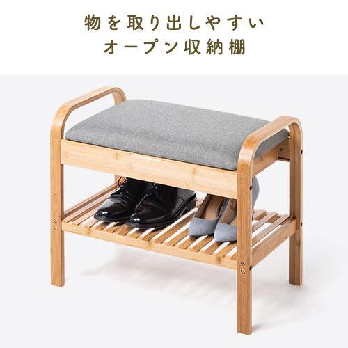 玄関椅子 手すり 収納 棚 クッション スツール 玄関ベンチ 竹製 グレー isu-oukoku 08
