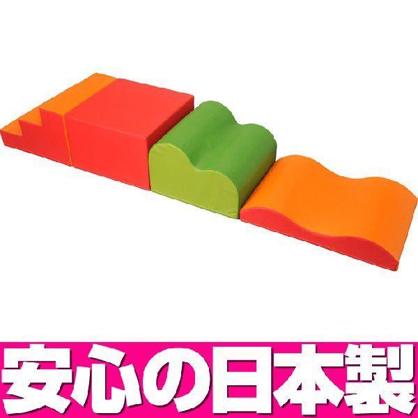 キッズコーナー ソフトクッション スクウエアセットH /日本製 室内 遊具 大型 ブロック