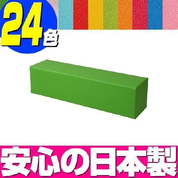 キッズコーナー バンビシリーズ サイドガード1200