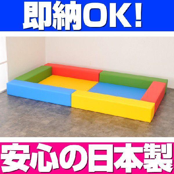 キッズコーナー リス20cm角セット 1畳プランA ビビットカラー/クッション 日本製 キッズスペース 人気